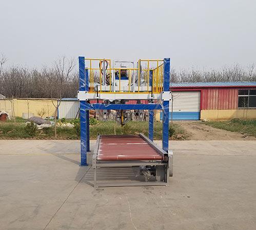 潍坊365bet体育平台自kong设备you限gongsi